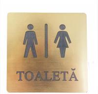 Placuta Toaleta Universala Auriu 10 cm 10 cm